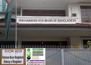 PERSYARATAN VISA BISNIS KE BANGLADESH