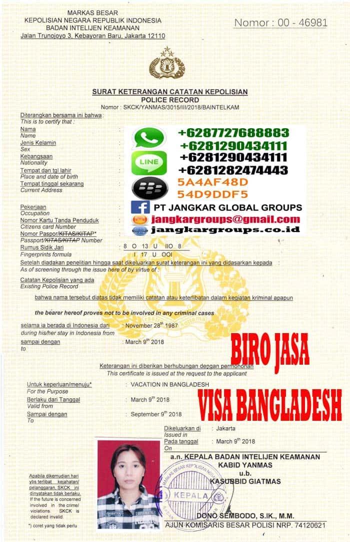 skck bangladesh