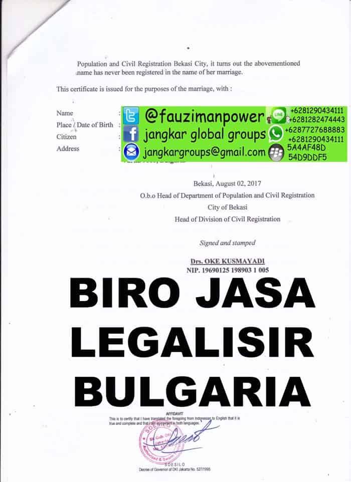 TERJEMAH SKBM BULGARIA2