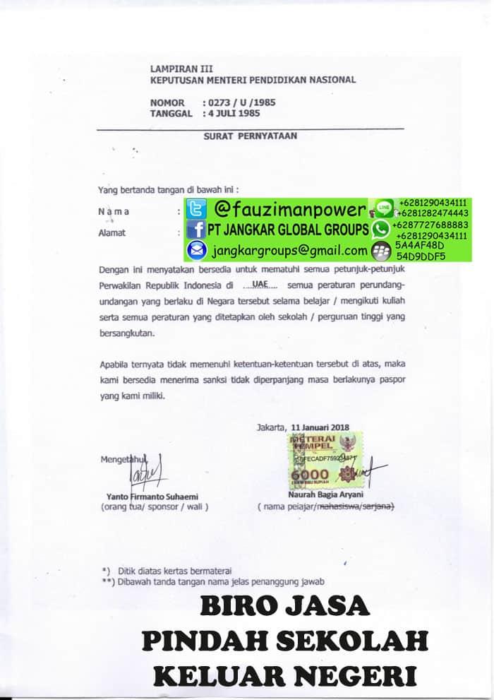 Surat pernyataan patuh dan tunduk aturan sekolah