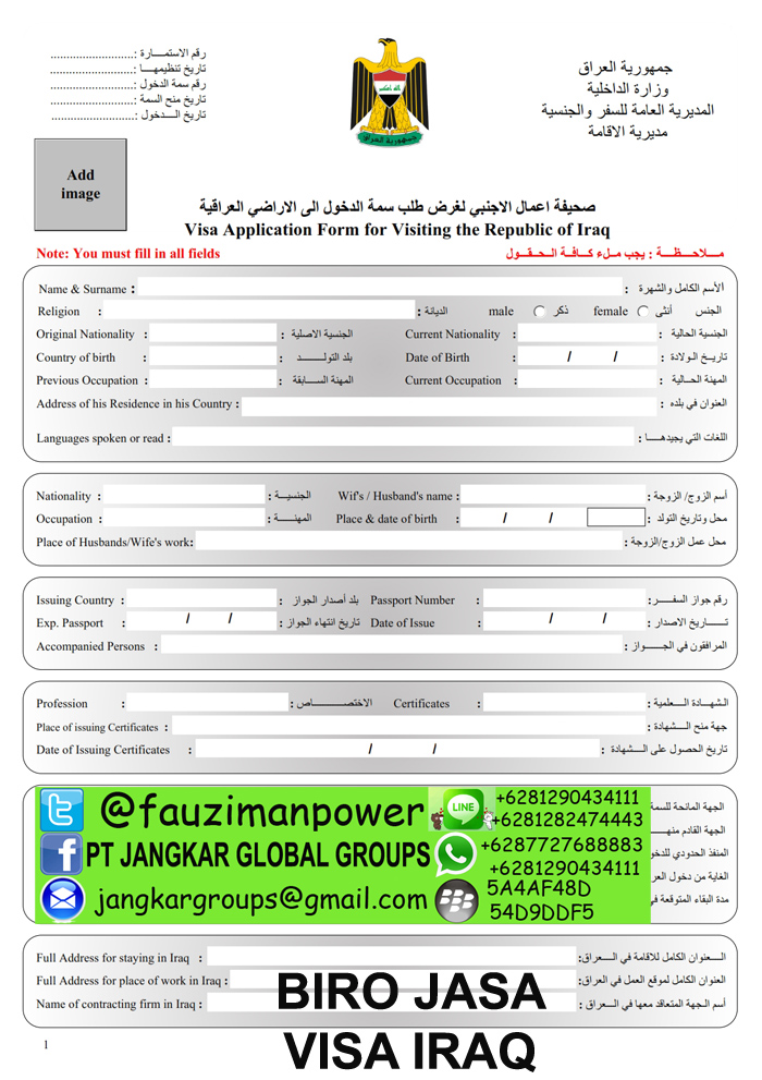 formulir visa iraq