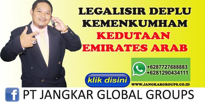 legalisir kedutaan emirates arab
