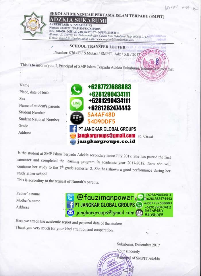 school transfer letter