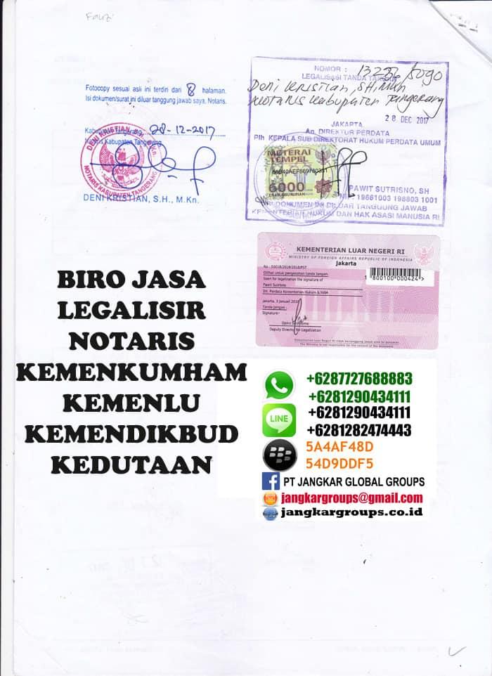 school transfer letter2