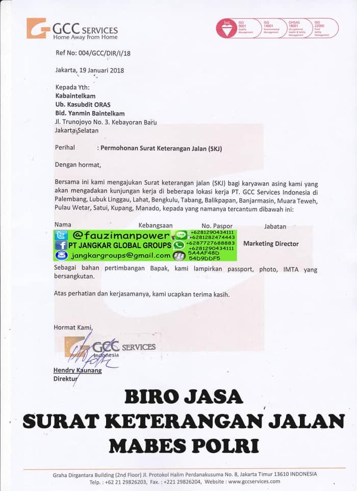 surat permohonan skj