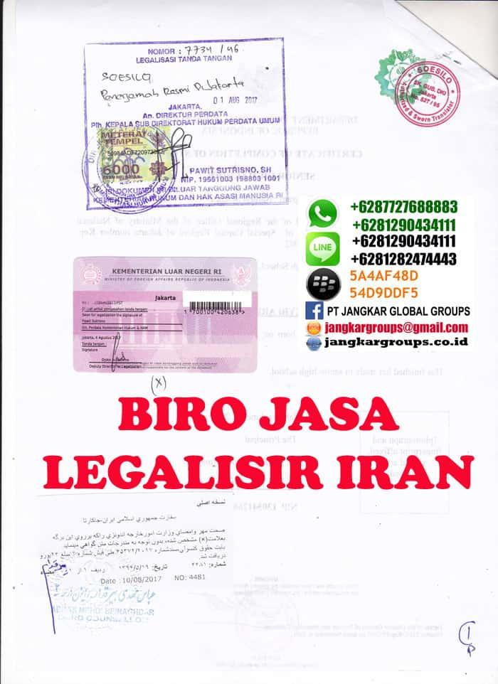 Translate ijasah sma2