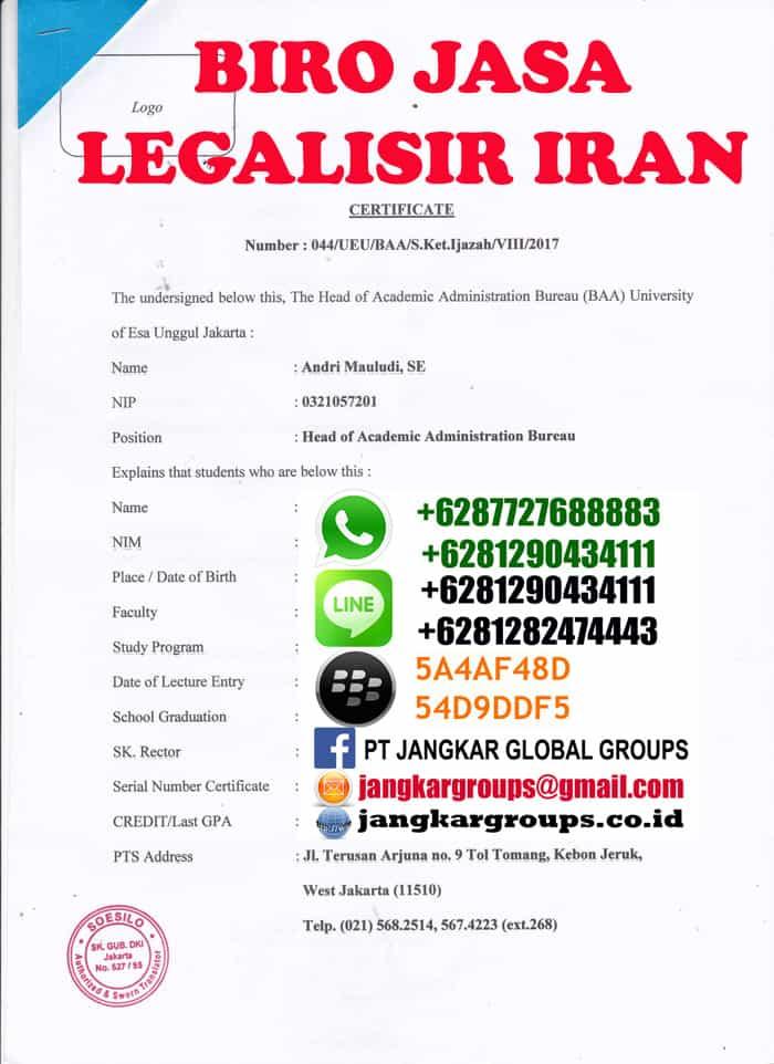Translate surat keterangan Universitas Esa Unggul