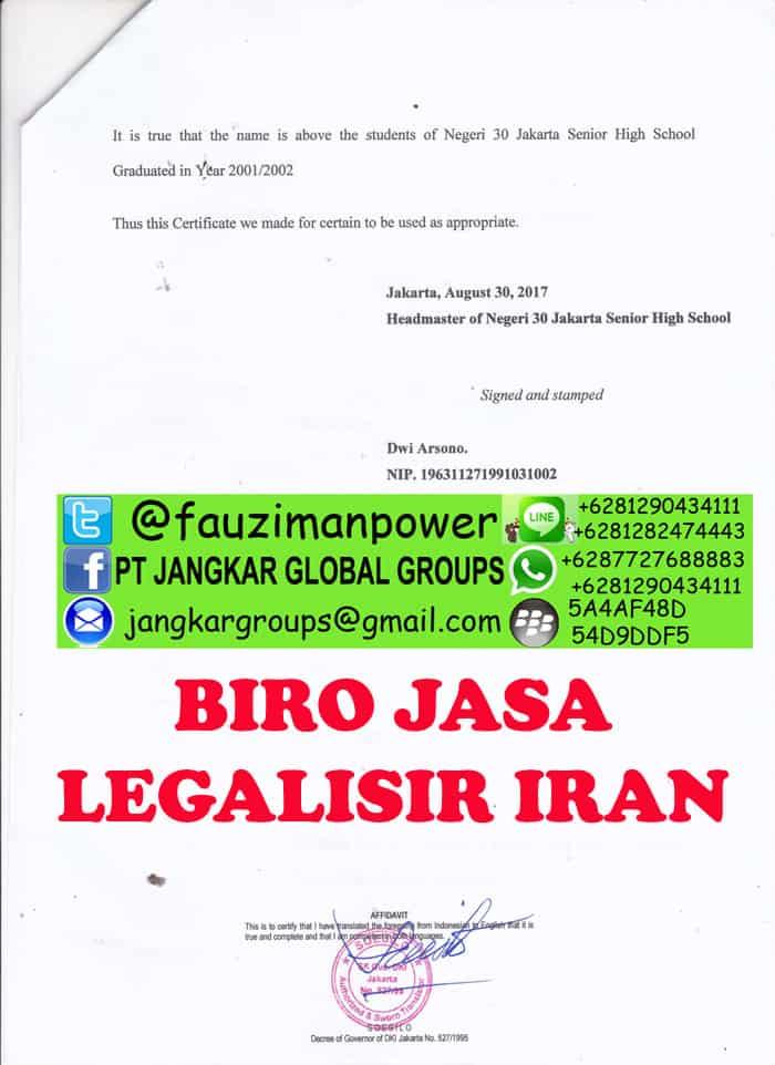 Translate surat keterangan sma 30 jakarta2