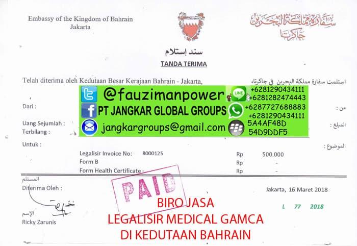 biaya legalisir medical gamca di kedutaan bahrain