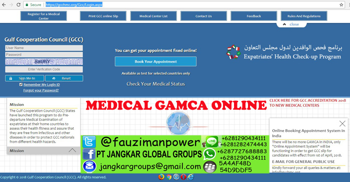 medical gamca online