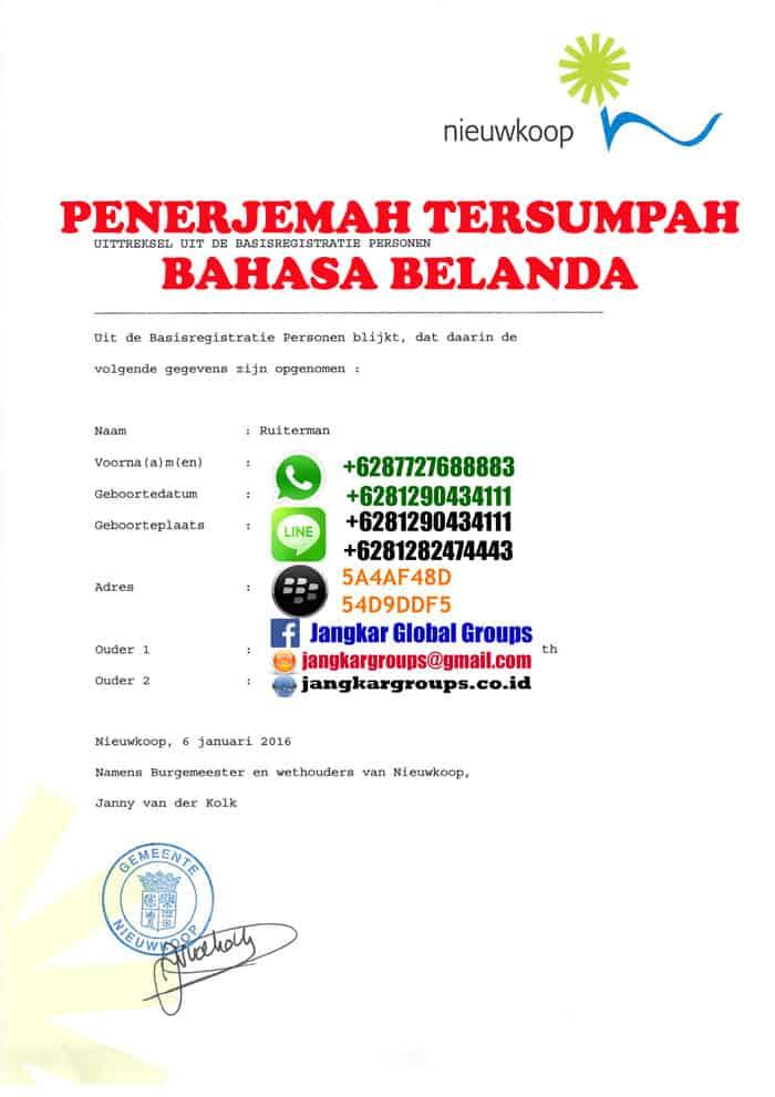 penerjemah belanda ke bahasa indonesia