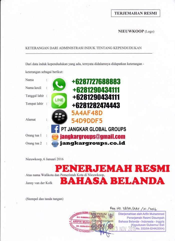 penerjemah legal bahasa belanda