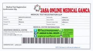 PROSEDUR ONLINE MEDICAL GAMCA