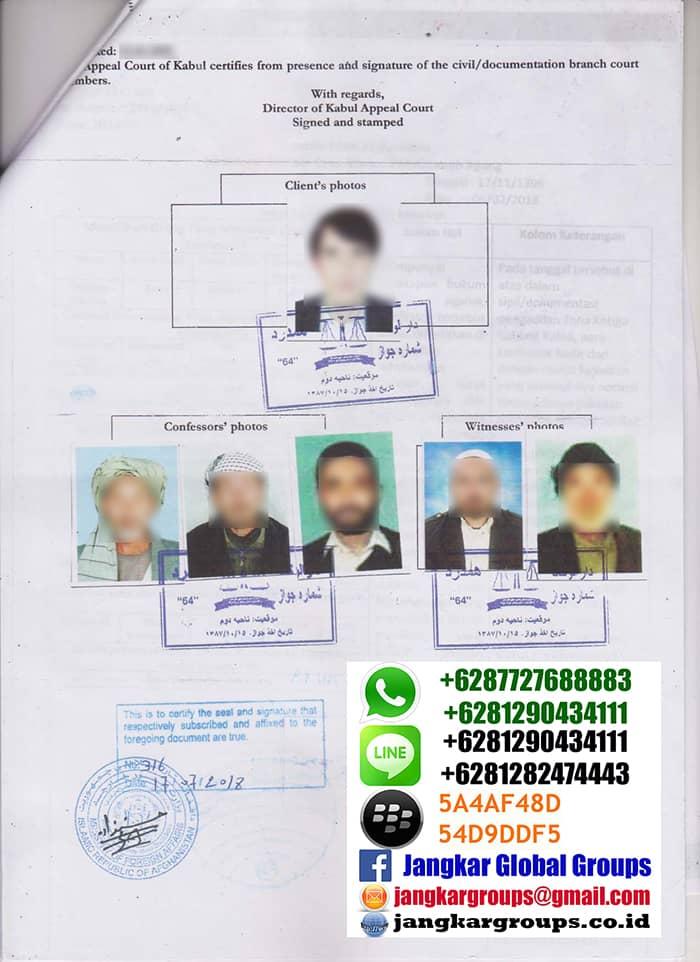 Afghanisthan Letter of declaration single status