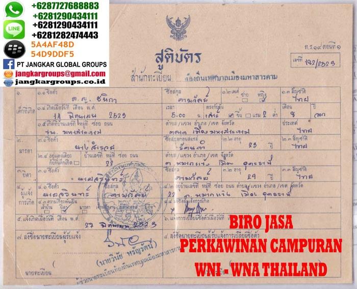 Legalisir akte kelahiran thailand