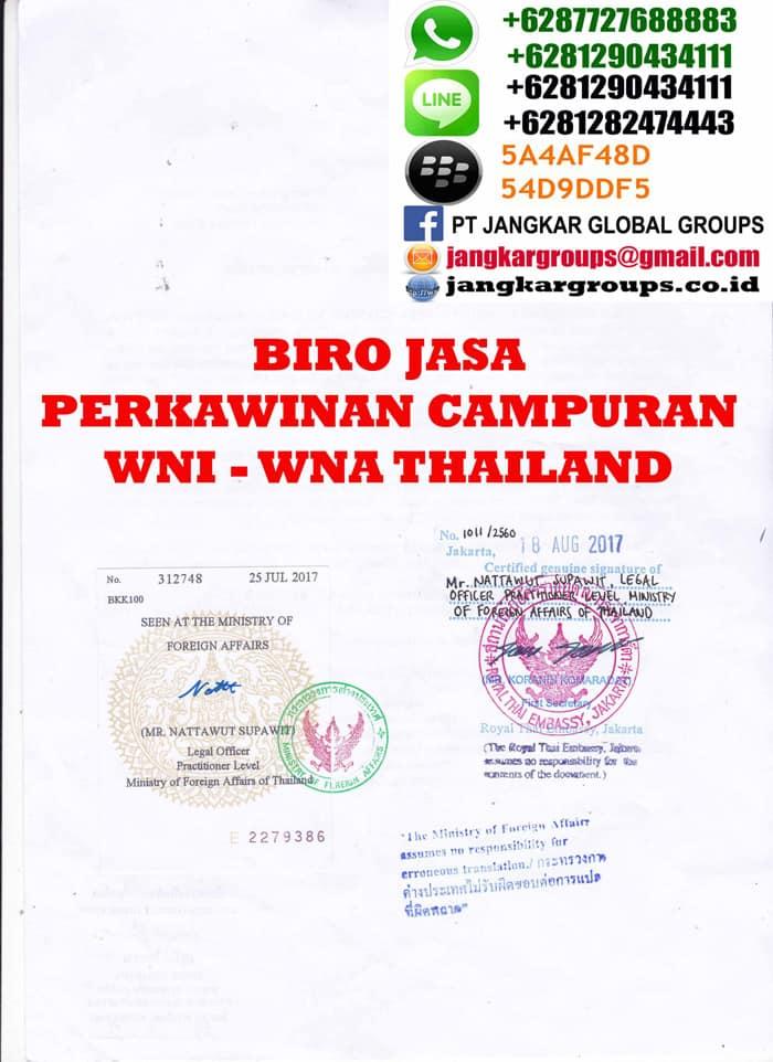 Legalisir translate english skbm thailand2