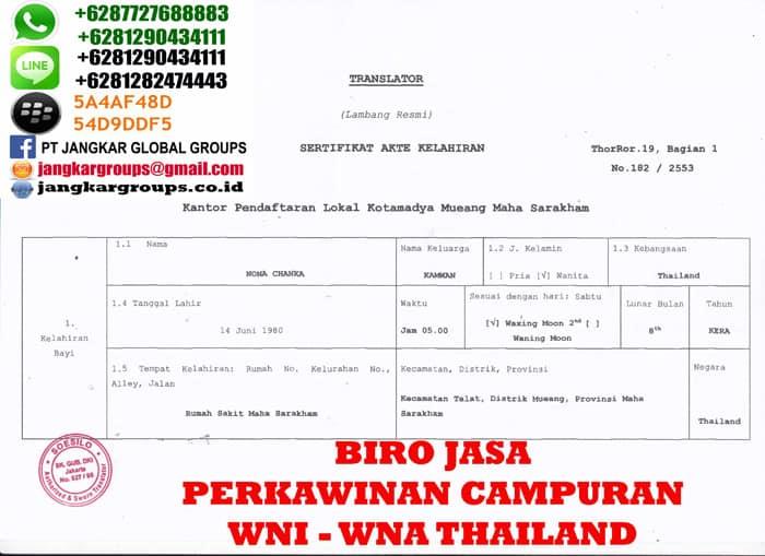 Translate indonesia akte kelahiran thailand