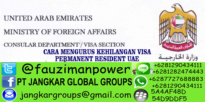 cara mengurus pasport hilang dan visa di kedutaan UAE