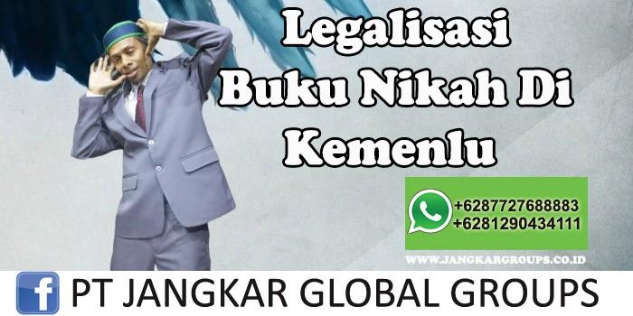 Legalisasi Buku Nikah Di Kemenlu