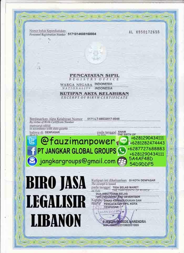 Legalisir akte kelahiran di kedutaan libanon