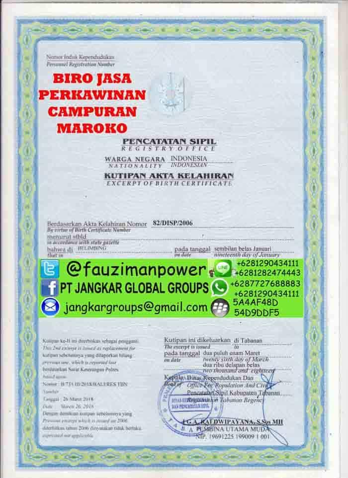 Legalisir akte kelahiran di kedutaan maroko