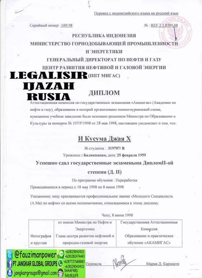 Legalisir ijasah bahasa rusia