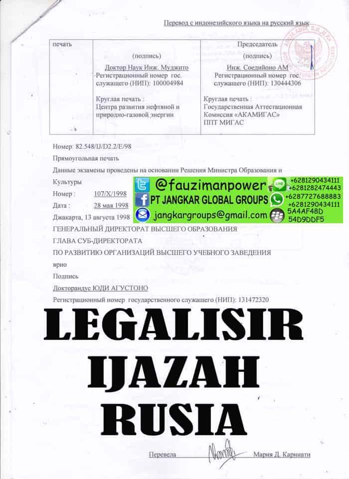 Legalisir ijasah bahasa rusia2
