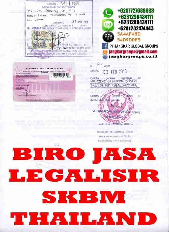 Legalisir skbm thailand2