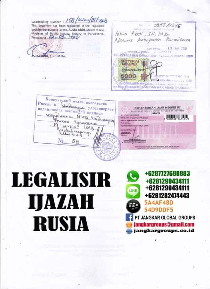Legalisir transkrip nilai bahasa rusia3
