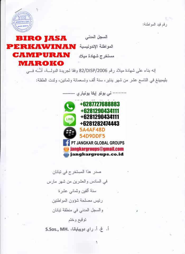 Legalisir translate akte kelahiran di kedutaan maroko
