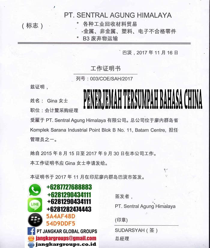 Persyaratan Legalisir Surat Pengalaman Kerja Di Teto Taiwan