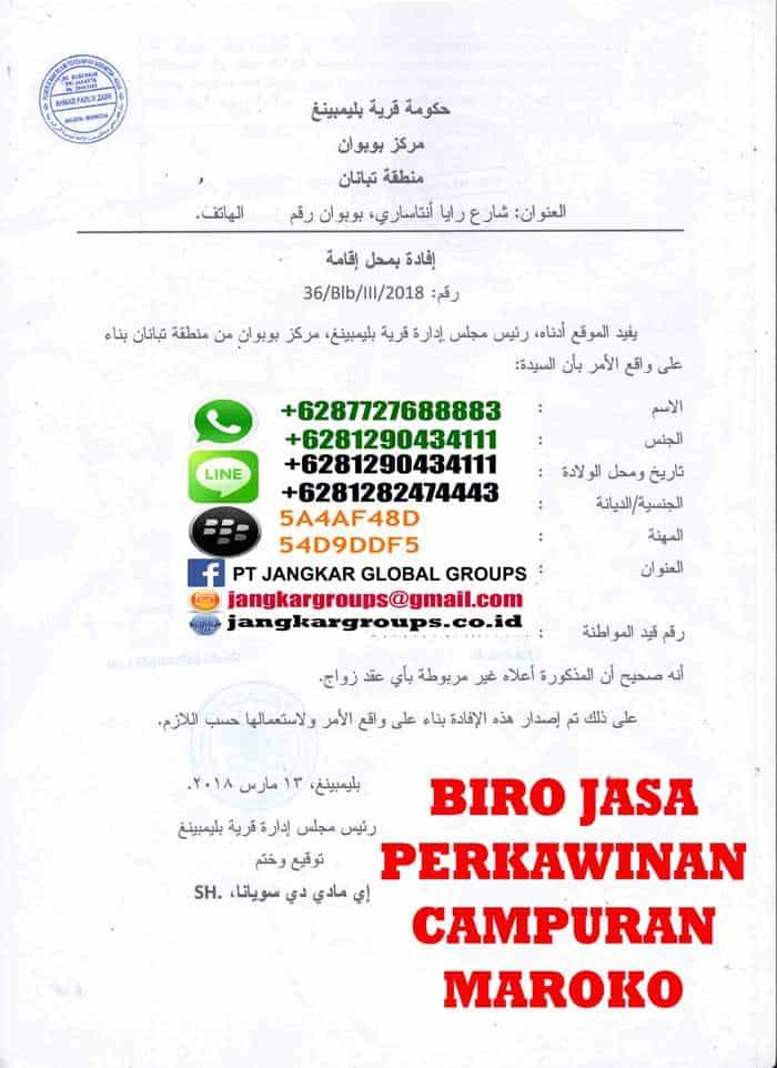 Legalisir translate skbm di kedutaan maroko