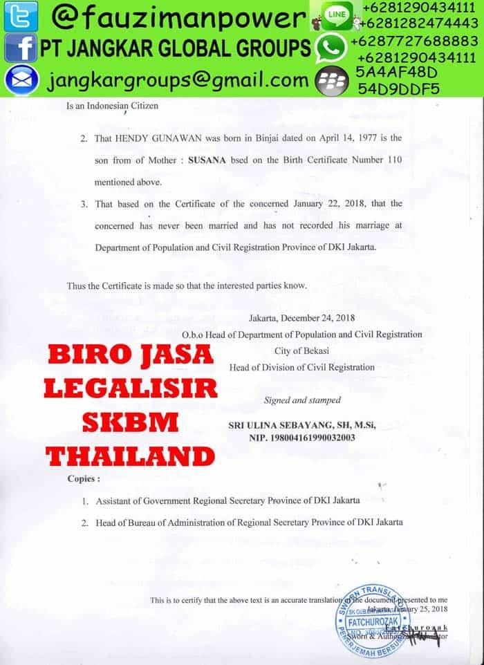 Legalisir translate skbm thailand2