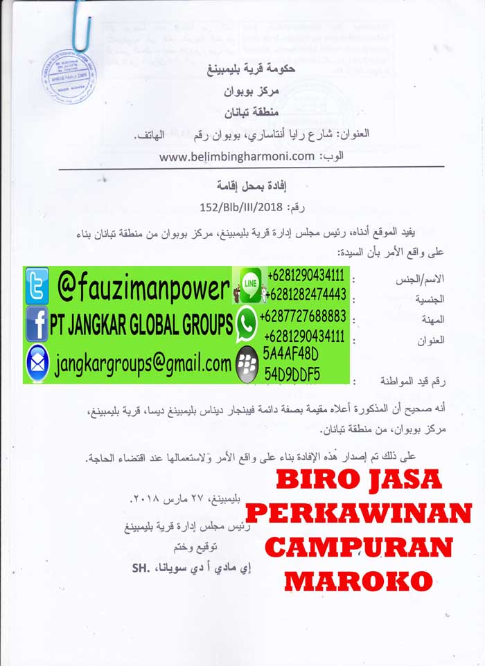 Legalisir translate surat domisili di kedutaan maroko