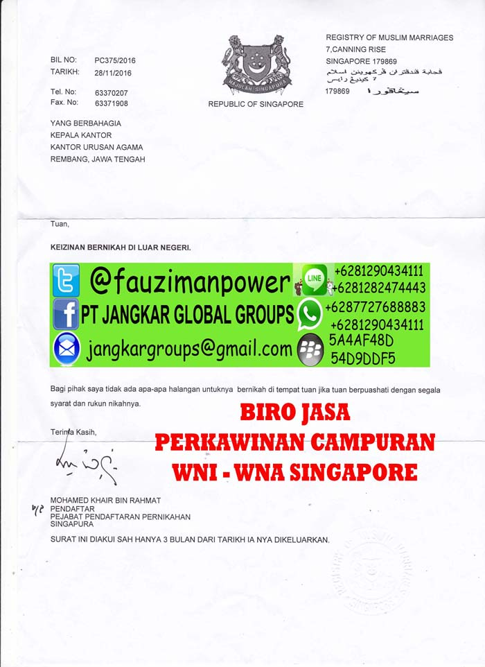 Surat Pengantar Romm singapore