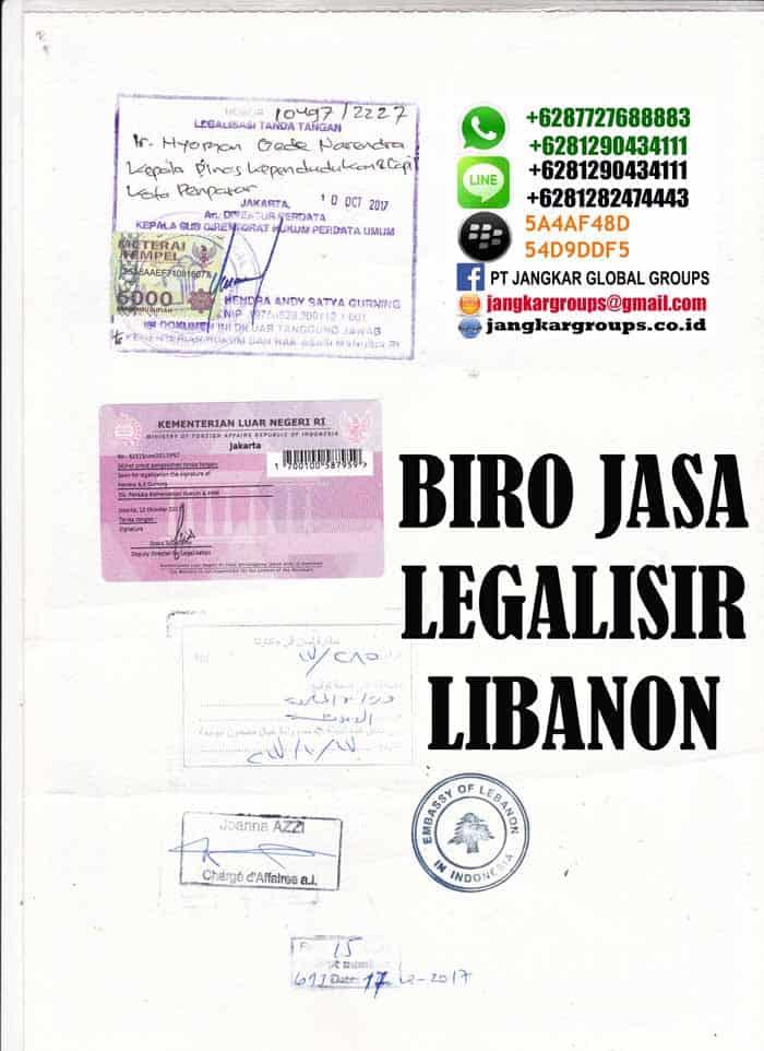 legalisir akte kelahiran di embassy libanon