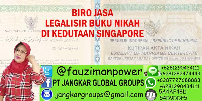legalisir buku nikah di kedutaan singapore
