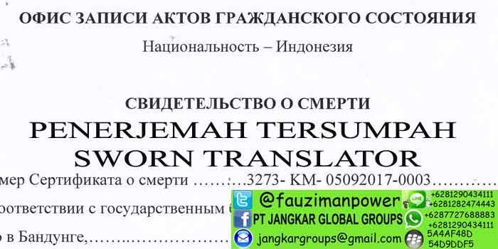 PENERJEMAH TERSUMPAH SWORN TRANSLATOR