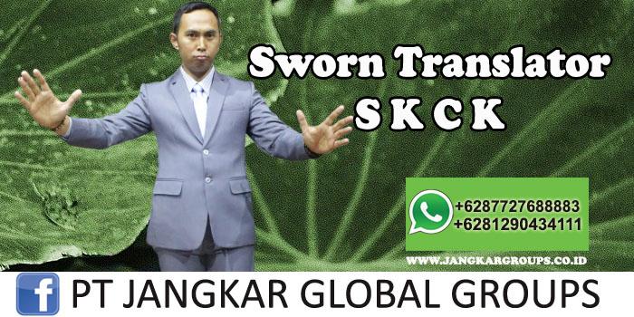 Sworn Translator SKCK