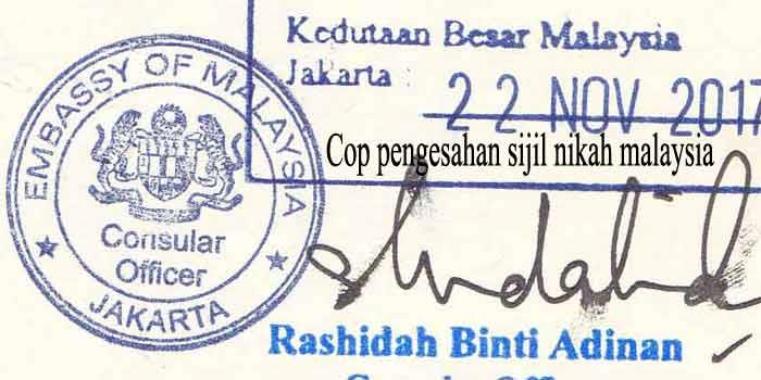 cop pengesahan sijil nikah malaysia
