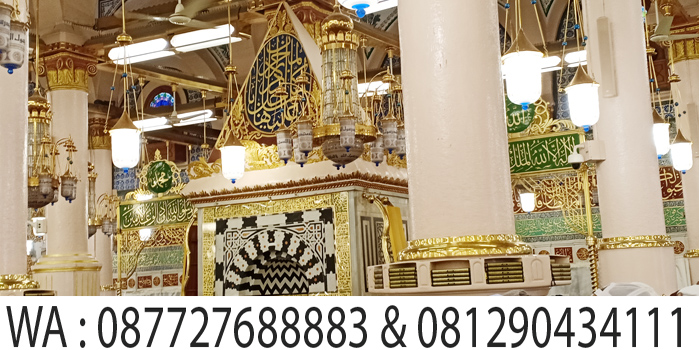 Mihrab Nabi Muhammad di masjid nabawi madinah