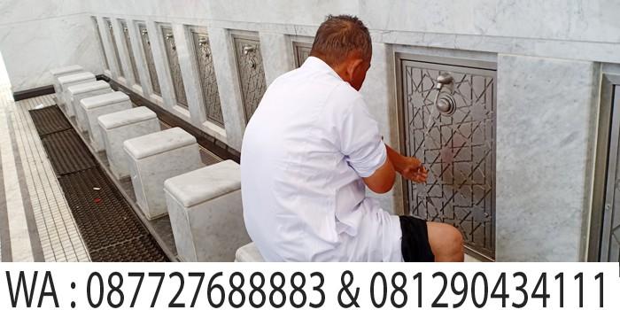 air wudhu masjid nabawi madinah
