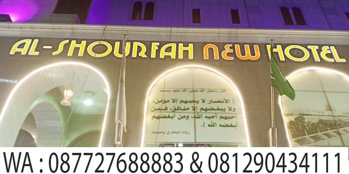 al-shourfah new hotel madinah