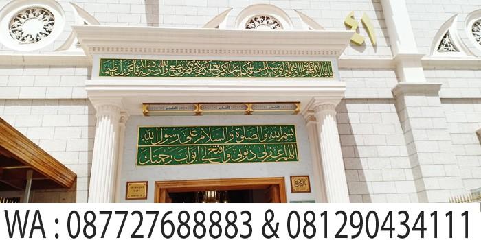 pintu keluar raudha makam nabi muhammad
