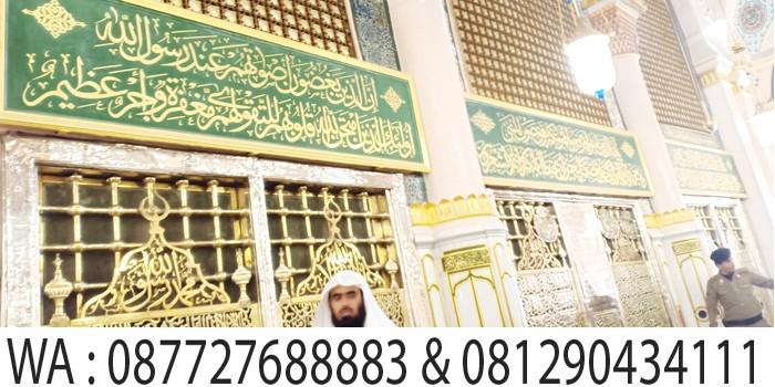pintu makam nabi muhammad di raudha masjid madinah