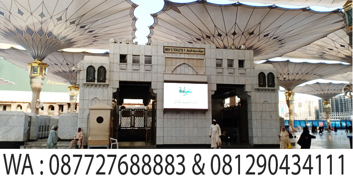 toilet dan tempat wudhu di masjid madinah