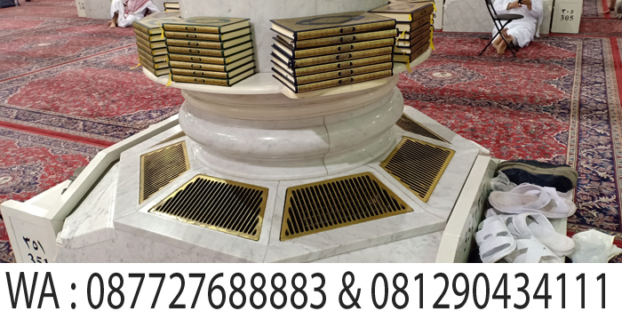 wakaf alquran di masjid madinah