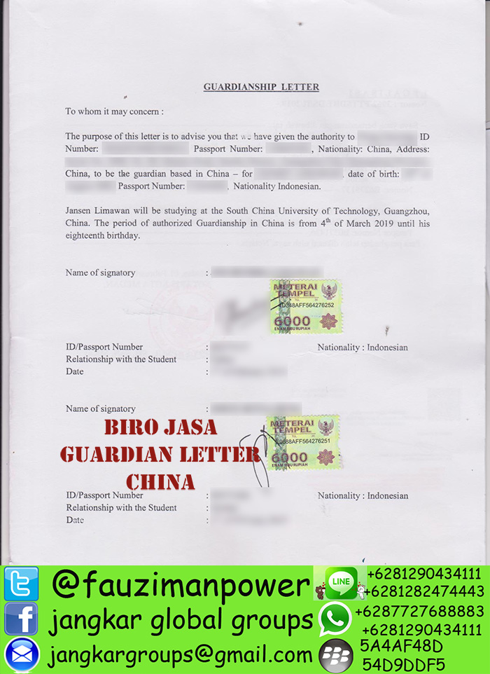 Contoh Guardian Letter China2