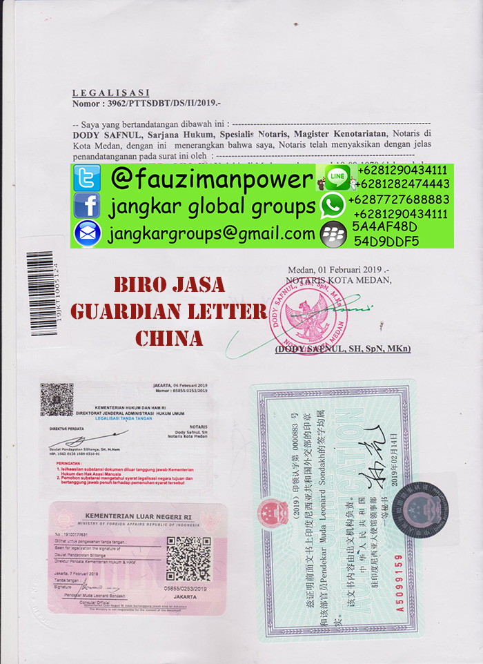 Contoh Guardian Letter China3