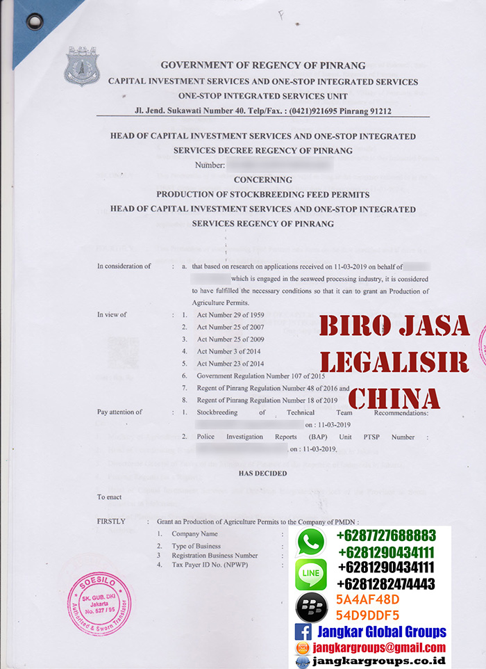 Legalisir translate izin usaha produksi1A